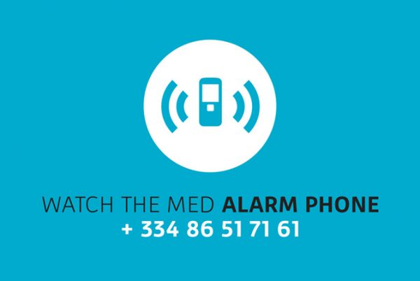 Watch the med ALARM PHONE