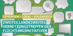 22.04. in Halle: Landesweites Vernetzungstreffen der Flüchtlingsinitiativen