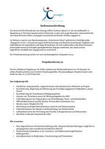 thumbnail of Stellenausschreibung NDC 2017 _ PR