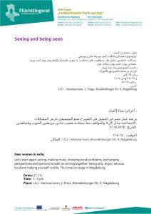 thumbnail of EINLADUNG_Seeing_beeing_seen_27.10.18